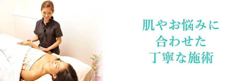 美肌脱毛専門&フェイシャル・ボディDione(ディオーネ) 京都河原町店